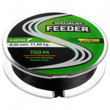 Леска salmo specialist feeder 150 м, 0,35 мм