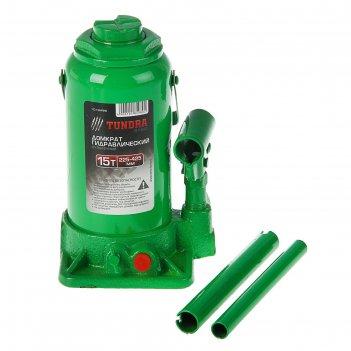 Домкрат гидравлический бутылочный 15т высота подъема 225-425 мм