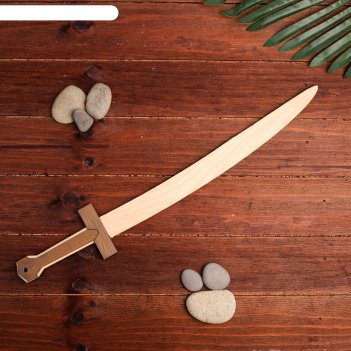 Сувенирное оружие сабля, 44х8 см