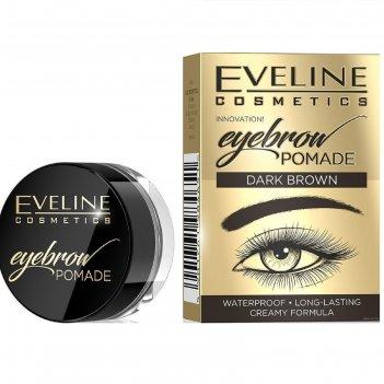 Помада для бровей eveline eyebrow pomade, тон dark brown