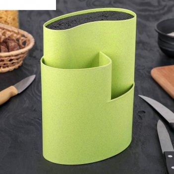 Подставка для ножей и столовых приборов 18х11 см нежность, цвет зелёный