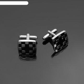 Запонки квадрат с эмалью, шахматная доска, цвет черный серебре
