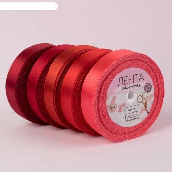 Набор атласных лент, 5 шт, размер 1 ленты: 20 мм x 23 ± 1 м, цвет красный
