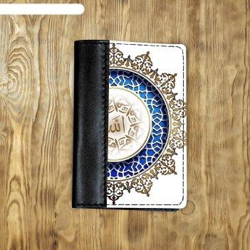 Обложка на паспорт комбинированная ислам, черная