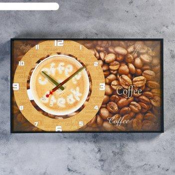 Часы настенные, серия: кухня, чашка кофе, 37х61 см