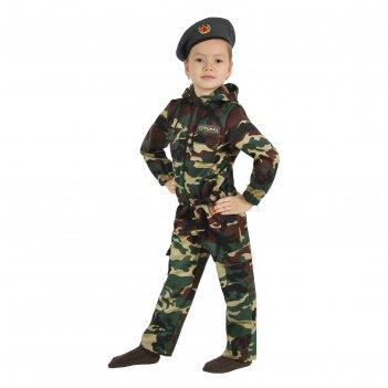 Карнавальный костюм спецназ, куртка с капюшоном, брюки, берет, рост 128 см