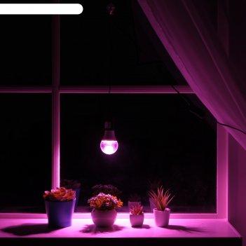 Светильник для растений 15 вт, 12 мкмоль/с, провод 1,7 метра с выключателе
