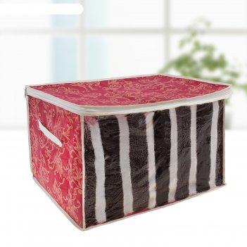 Кофр для хранения вещей 45x35x30 см, цвет бордовый