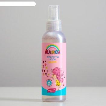 Душистая вода для детей алиса фруктовый микс, 100 мл