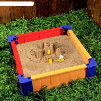 Ограждение для игры с песком 70х70х21 см квадрат