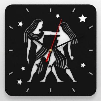 Часы со знаком зодиака близнецы