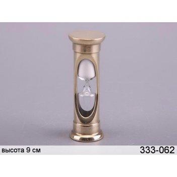 Часы песочные высота=9 см