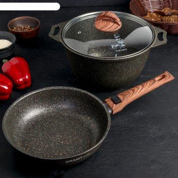 Набор кухонной посуды №18, ап линии granit ultra (original)