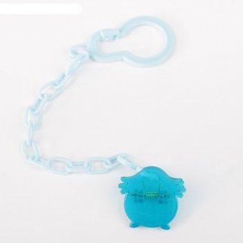 Прищепка для пустышки на цепочке, цвет голубой, микс форм
