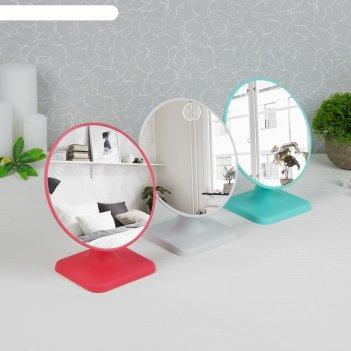 Зеркало на ножке, d зеркальной поверхности — 16,5 см, микс