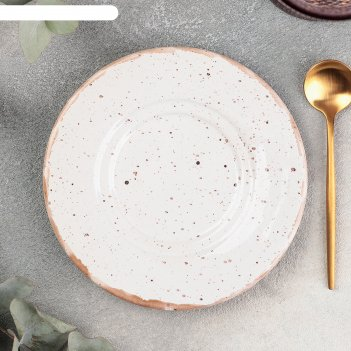 Блюдце универсальное punto bianca, d=15 см