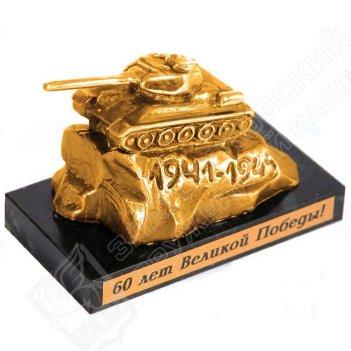 Сувенир танк победы