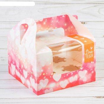 Коробочка для кексов «для тебя», 16 x 16 x 10 см