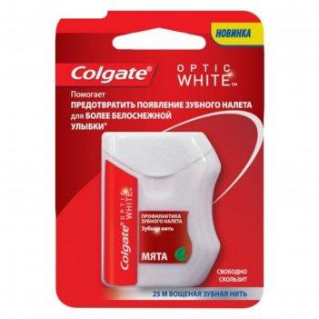 Зубная нить colgate optic white, 25 м