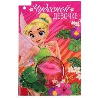 Блеск для губ детский с открыткой чудесной девочке