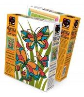Фреска с блестками. бабочки