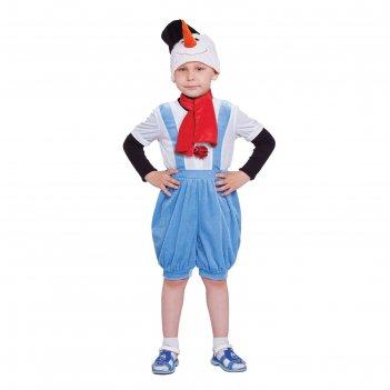 Костюм снеговик с черным ведром комбинезон, шапка, шарф рост 110-116
