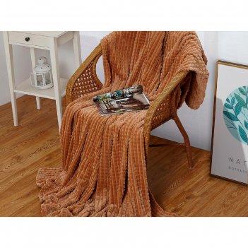 Плед carre, размер 150 x 200 см, цвет капучино, велсфот