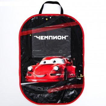 Чехол на автомобильное кресло с карманом для планшета «лучший гонщик»