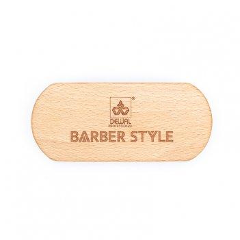 Щетка для укладки бороды barber style dewal co-29