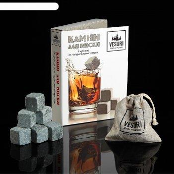 Набор камни для виски