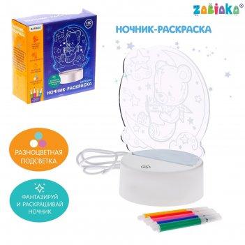 Zabiaka ночник-игрушка сладких снов свет