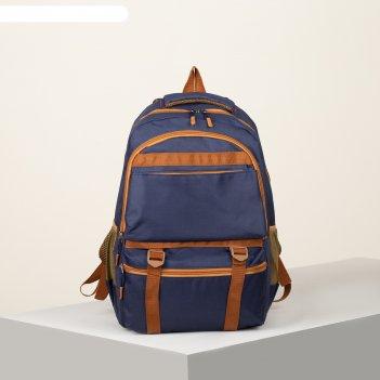 Рюкзак турист томас, 30*17*45, отд на молнии, 2н/кармана, 2 бок кармана, с
