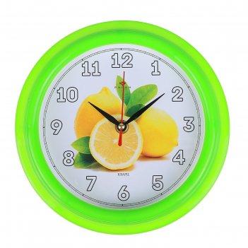 Часы настенные лимоны, рубин, 21х21 см