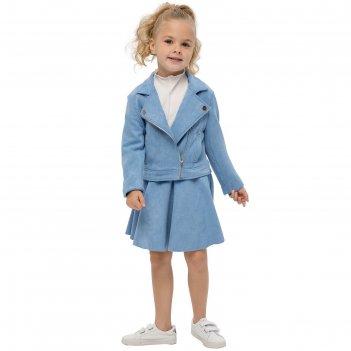 Куртка для девочек, рост 110 см, цвет голубой