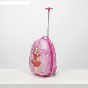 Чемодан детский 18, отдел на молнии, 2 колеса, цвет розовый