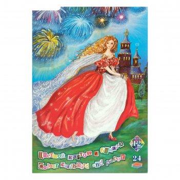 Набор для детского творчества а4 «золушка», картон цветной – 12 листов, 12