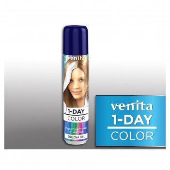 Оттеночный спрей для волос 1-day color 01 снежная бель, 50 мл