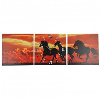 Часы настенные модульные «лошади на закате», 35 x 110 см