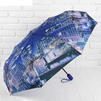 Зонт автоматический, 3 сложения, 9 спиц, r = 51 см, цвет синий