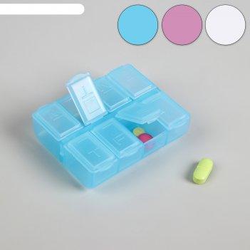 Таблетница неделя 8 отделений, цвета микс