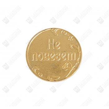 Сувенир монета повезет - не повезет