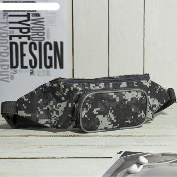 7941д сумка поясная, 25*5*11, отд на молнии, н/карман, камуфляж серый