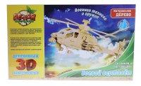 Конструктор деревянный 3d боевой вертолет
