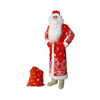 Карнавальный костюм дед мороз, шуба, шапка, варежки, пояс, мешок, р-р 48-5