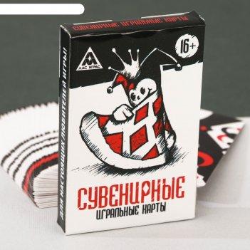 Игральные карты сувенирные игральные карты 36 карт.