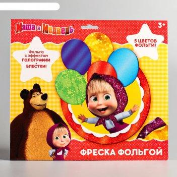 Фреска цветной фольгой и блёстками маша и шарики, маша и медведь