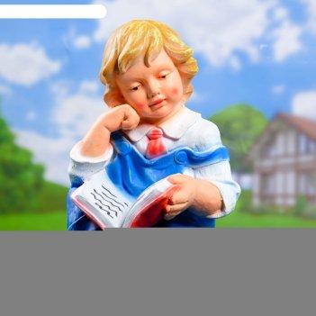 Садовая фигура мальчик с книгой 30*26*43 см цветной