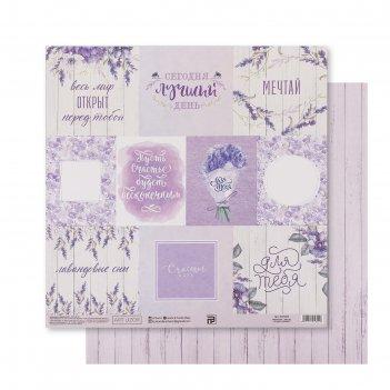 Бумага для скрапбукинга «лавандовые карточки», 30.5 x 32 см, 180 гм