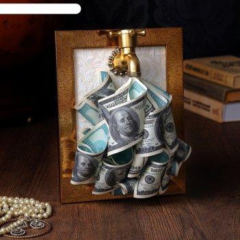 Сувенир «денежный кран в рамке»