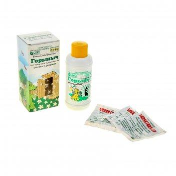 Биопрепарат горыныч-бинарный для туалетов и выгребных ям (0,5л. + 3 пакети